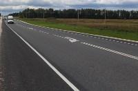 Ремонт федеральных дорог в Тульской области., Фото: 3