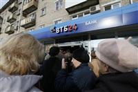 "Вкладчики ""Первого Экспресса"" атаковали офис ВТБ24, Фото: 4"