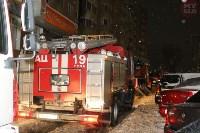 Пожар на проспекте Ленина, Фото: 22
