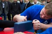 Спортивный праздник в честь Дня сотрудника ОВД. 15.10.15, Фото: 23