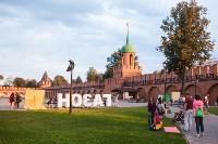 Закрытие в Туле молодежного проекта «Газон»: это было круто!, Фото: 16