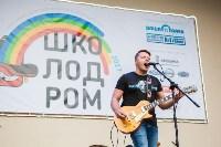 Школодром-2017, Фото: 335