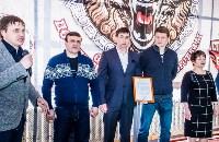 Чемпион мира по боксу Александр Поветкин посетил соревнования в Первомайском, Фото: 30
