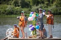 Фестиваль Великих путешественников, Фото: 98