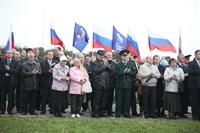 Владимир Груздев принял участие в фестивале «Поле Куликово», Фото: 87