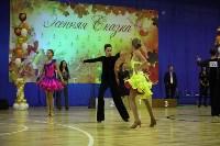 Танцевальный турнир «Осенняя сказка», Фото: 124