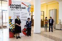 В Туле открылась выставка Кандинского «Цветозвуки», Фото: 30