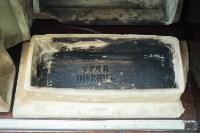 Туляк коллекционирует кирпичи, Фото: 15