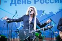 Концерт в День России в Туле 12 июня 2015 года, Фото: 91