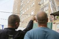 Пожар на проспекте Ленина, Фото: 33
