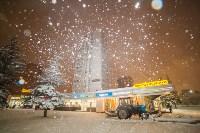 Снегопад 6 ноября 2016 года, Фото: 17