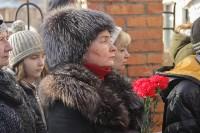 Открытие мемориальной доски Вячеславу Невинному, Фото: 5