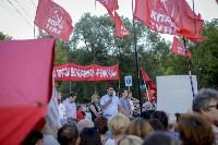 Митинг против пенсионной реформы в Баташевском саду, Фото: 41