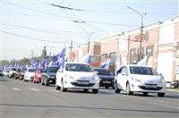 Автопробег на День российского флага, Фото: 9