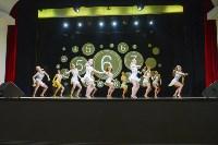 Кинофестиваль Шорты-2017, Фото: 31
