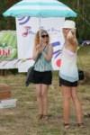 Игры деревенщины, 02.08.2014, Фото: 85