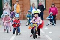 Первомайский велопробег, Фото: 53