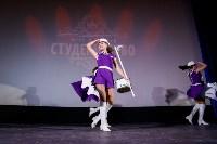 Кастинг на Мисс Студенчество 2016, Фото: 88