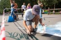 3D-граффити в Центральном парке, Фото: 3