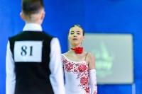 I-й Международный турнир по танцевальному спорту «Кубок губернатора ТО», Фото: 46