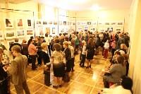 Концерт Дмитрия Когана в Туле, Фото: 10