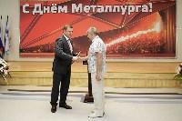 Алексей Дюмин наградил сотрудников «Тулачермета», Фото: 31