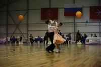 Танцевальный турнир «Осенняя сказка», Фото: 105