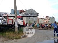 Пожар в Щекино, Фото: 18