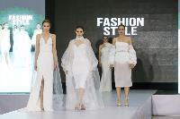 Fashion Style , Фото: 387