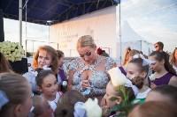 Анастасия Волочкова в Туле, Фото: 14