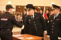 Присяга полицейских. 06.11.2014, Фото: 47