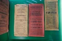 Тульский областной краеведческий музей, Фото: 58