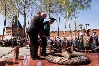Открытие памятника чекистам в Кремлевском сквере. 7 мая 2015 года, Фото: 23