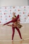 Соревнования по кикбоксингу, Фото: 20