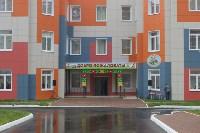 В Туле открылся новый детский сад, Фото: 1