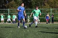 Групповой этап Кубка Слободы-2015, Фото: 102