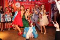 Конкурс «А ну-ка, девушки! А ну, красавицы!» - 2014, Фото: 46