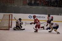 Хоккейный турнир EuroChemCup, Фото: 102