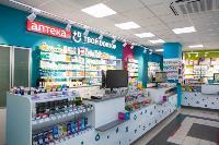 В каких аптеках Тулы всегда полный ассортимент?, Фото: 49