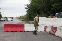 Открытие двустороннего движения по Узловскому путепроводу, Фото: 7