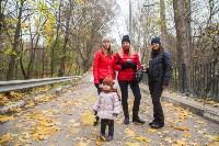Платоновский парк, Фото: 17