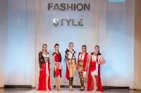 Фестиваль Fashion Style 2017, Фото: 292
