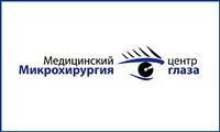Микрохирургия глаза, Фото: 1