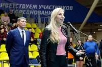 Открытие соревнований по волейболу, Фото: 19