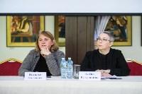 Пресс-тур в Поленово, Фото: 71