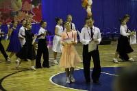 Танцевальный турнир «Осенняя сказка», Фото: 142