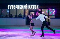 "Концерт группы ""Иванушки"" на площади Ленина, Фото: 67"