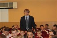 Встреча молодежного актива с Евгением Авиловым, Фото: 3