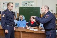 Экзамен для полицейских по жестовому языку, Фото: 26