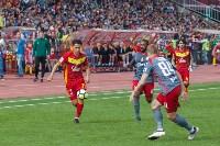 Арсенал-Локомотив 2:0, Фото: 192